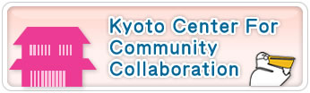 Kyoto Center for Community Collaboration